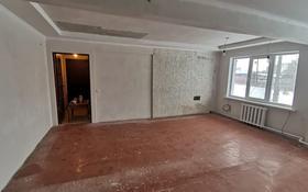 4-комнатная квартира, 80 м², Винное 16 — Ленина за 6.5 млн 〒 в Усть-Каменогорске
