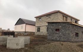 5-комнатный дом, 240 м², 9 сот., мкр Кунгей -2 за 12 млн 〒 в Караганде, Казыбек би р-н
