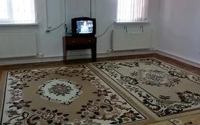 1-комнатный дом помесячно, 60 м², 10 сот., Жумыскер за 45 000 〒 в Атырау
