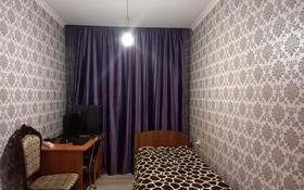 3-комнатный дом, 98 м², 8 сот., Малай Батыра 266 — Степная за 12 млн 〒 в Шелек