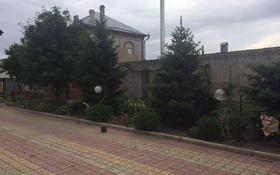 8-комнатный дом, 350 м², 10 сот., Ленина за 85 млн 〒 в Семее