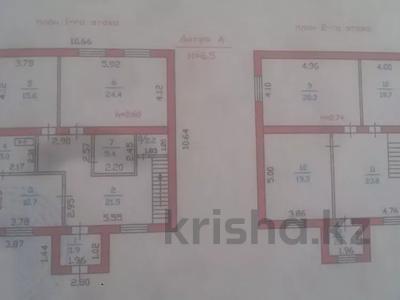 5-комнатный дом, 240 м², 11 сот., Богенбай Батыра 54 за 45 млн 〒 в Кояндах — фото 6