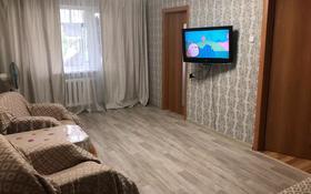 4-комнатная квартира, 62 м², 5/5 этаж, Уалиханова 7 за 19 млн 〒 в Петропавловске