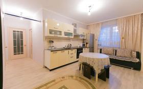 3-комнатная квартира, 75 м², 3/9 этаж, Тауелсиздик за 29 млн 〒 в Нур-Султане (Астана), Алматы р-н