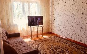 3-комнатная квартира, 62.1 м², 5/5 этаж, Мкр Аса 1 за 14.5 млн 〒 в Таразе