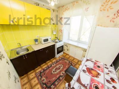 1-комнатная квартира, 33 м², 3/5 этаж посуточно, Интернациональная 77 — Гоголя за 5 500 〒 в Петропавловске