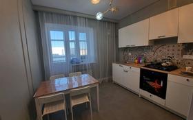 1-комнатная квартира, 45 м², 4/9 этаж помесячно, Мкр Батыс 2 за 150 000 〒 в Актобе, мкр. Батыс-2