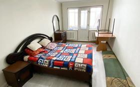 2-комнатная квартира, 42.5 м², 2/5 этаж, Муратбаева 17 за 7 млн 〒 в