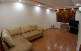 4-комнатная квартира, 90 м², 3/6 этаж, Молдагулова за 23.5 млн 〒 в Актобе, мкр. Батыс-2