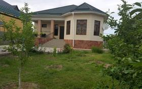 5-комнатный дом, 160 м², 16 сот., Абайский р-н за 37 млн 〒 в Шымкенте, Абайский р-н