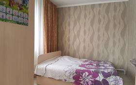 4-комнатный дом, 115 м², 4 сот., Абая за 22 млн 〒 в Жезказгане