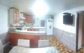 5-комнатный дом, 138.3 м², 3 сот., Галилея за 27 млн 〒 в Алматы