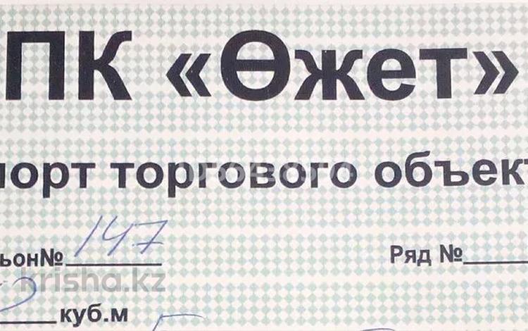 Контейнер площадью 60 м², мкр Ожет, Алматы 2/91 за ~ 2 млн 〒