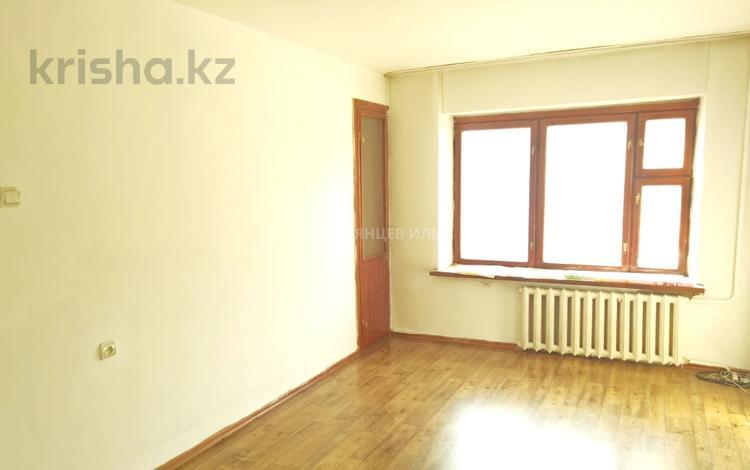 3-комнатная квартира, 70 м², 3/5 этаж, Богенбай Батыра 88 — Калдаякова за ~ 38 млн 〒 в Алматы, Медеуский р-н