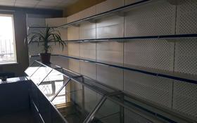 Офис площадью 40 м², мкр Строитель, Шолохова 50 за 55 000 〒 в Уральске, мкр Строитель