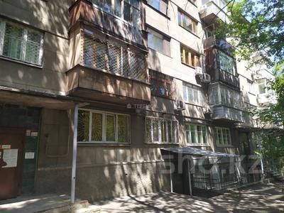 2-комнатная квартира, 64 м², 3/5 этаж, Пушкина 84 — Жамбыла за 36 млн 〒 в Алматы, Медеуский р-н