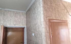3-комнатная квартира, 69 м², 2/3 этаж, Островского 30 — Бокейханова за 12.5 млн 〒 в Балхаше