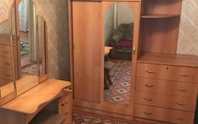 4-комнатный дом, 73.6 м², 7 сот., Халтурина за 12.3 млн 〒 в Петропавловске