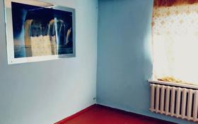 3-комнатная квартира, 63 м², 2/2 этаж, 1 мкр 6 за 11 млн 〒 в Чапаеве