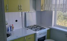 2-комнатная квартира, 47 м², 5/5 этаж помесячно, Абулхаир хана 39 — Абая за 75 000 〒 в Актобе, мкр 5