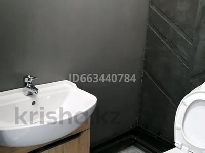 Помещение площадью 70 м², Утеген батыра 17б за 25 000 〒 в Алматы, Ауэзовский р-н