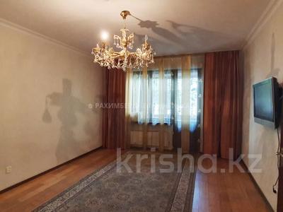 3-комнатная квартира, 105 м², 1/9 этаж помесячно, мкр Аксай-1А 24 — Бауыржана Момышулы за 150 000 〒 в Алматы, Ауэзовский р-н — фото 6