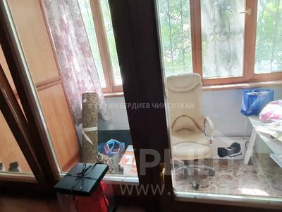 3-комнатная квартира, 105 м², 1/9 этаж помесячно, мкр Аксай-1А 24 — Бауыржана Момышулы за 150 000 〒 в Алматы, Ауэзовский р-н — фото 14