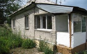 4-комнатный дом, 57 м², 4.5 сот., Белинского 22 Б за 7.5 млн 〒 в Усть-Каменогорске