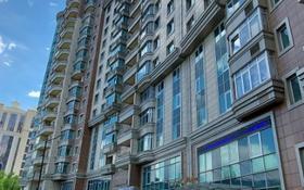 3-комнатная квартира, 130 м² помесячно, Достык 97 — Снегина за 500 000 〒 в Алматы, Медеуский р-н
