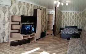 1-комнатная квартира, 36 м², 2/5 этаж посуточно, Западная 54а — Горняков за 5 000 〒 в Экибастузе