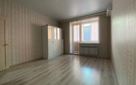 1-комнатная квартира, 52 м², 1/9 этаж, Алтын-Арман за 14.9 млн 〒 в Костанае