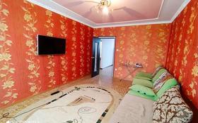 2-комнатная квартира, 52 м², 7/9 этаж, 4-й микрорайон 11 за 14.2 млн 〒 в Аксае