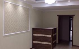 Здание, площадью 3000 м², проспект Мангилик Ел за 1.5 млрд 〒 в Нур-Султане (Астана), Есиль р-н