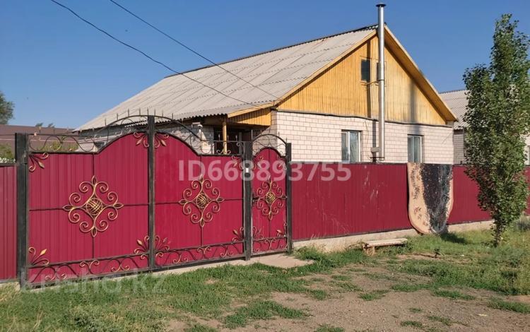 4-комнатный дом, 120 м², 10 сот., Старый город заречный 4 участок 205 за 25 млн 〒 в Актобе, Старый город