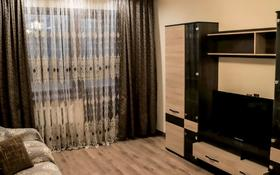 2-комнатная квартира, 75 м², 3 этаж посуточно, проспект Жибек Жолы 104 — проспект Абылай Хана за 13 000 〒 в Алматы, Медеуский р-н