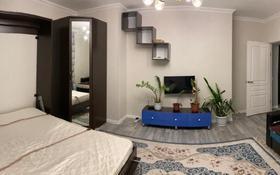 1-комнатная квартира, 41 м², 12/13 этаж, Ахмета Байтурсынова за 14.3 млн 〒 в Нур-Султане (Астана)