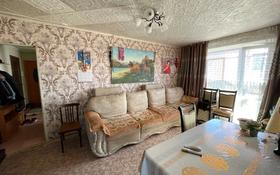 4-комнатная квартира, 60 м², 5/5 этаж, 40 лет победы 46/1 — Карла Маркса за 9 млн 〒 в Шахтинске
