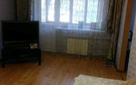 3-комнатная квартира, 62 м², 2/5 этаж, проспект Нурсултана Назарбаева 29 за 14 млн 〒 в Павлодаре
