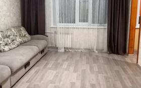 3-комнатная квартира, 68 м², 1/9 этаж, 1 мая за 15 млн 〒 в Павлодаре