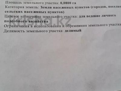 5-комнатный дом, 220 м², 8 сот., Казцик за 28 млн 〒 в Алматинской обл. — фото 2