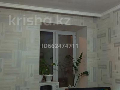 2-комнатная квартира, 42 м², 3/5 этаж, Лесная поляна 12 за 12.8 млн 〒 в Косшы — фото 4