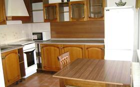 1-комнатный дом помесячно, 35 м², проспект Аль-Фараби — Аскарова за 80 000 〒 в Алматы, Бостандыкский р-н
