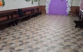 пекарню + кафе пос. Бектау (Шортанды) за 30 млн 〒