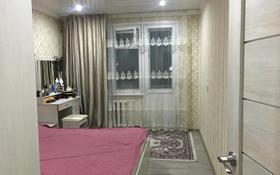 2-комнатная квартира, 52 м², 5/5 этаж, проспект Нурсултана Назарбаева 79 за 12.9 млн 〒 в Усть-Каменогорске