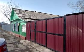 3-комнатный дом, 69 м², 10 сот., Рабочий поселок за 10 млн 〒 в Петропавловске