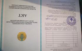 Участок 25 соток, Чайковский 26 А за 2.2 млн 〒 в Каргалы (п. Фабричный)