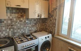 2-комнатная квартира, 42.7 м², 2/5 этаж, Самал — Конаев за 11.5 млн 〒 в Талдыкоргане