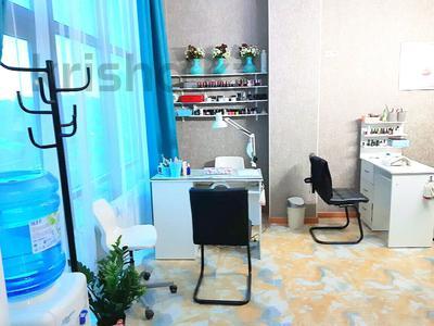 Салон красоты за 30 млн 〒 в Нур-Султане (Астана) — фото 2