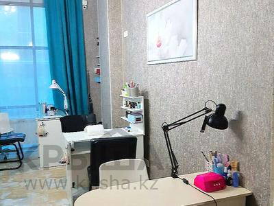 Салон красоты за 30 млн 〒 в Нур-Султане (Астана) — фото 3