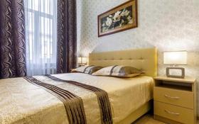 2-комнатная квартира, 70 м², 3/9 этаж посуточно, 17-й мкр 10 за 16 000 〒 в Актау, 17-й мкр